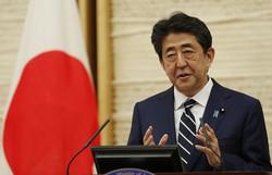 Premiê japonês suspende estado de emergência em todo país (Foto: KIM KYUNG-HOON / POOL / AFP )