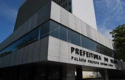Prefeitura do Recife divulga novo cronograma do concurso público para áreas de assistência social e direitos humanos (Novo cronograma pode ser acessado no portal da PCR ou no site da Fundação Carlos Chagas. Foto: Katherine Coutinho / G1)