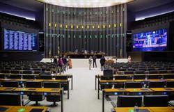 Câmara autoriza candidatura de gestor multado por conta irregular (Foto: Pablo Valadares/Câmara dos Deputados)