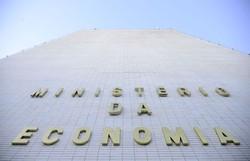 Fornecedores do governo terão acesso a antecipação do crédito (Foto: Marcello Casal Jr/Agência Brasil)