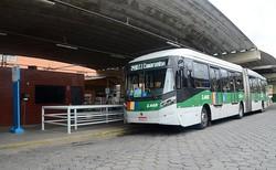 Integração temporal no TI Camaragibe começa neste sábado (Grande Recife Consórcio/Divulgação  )