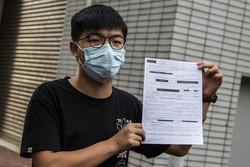 """Joshua Wong, ativista pró-democracia de Hong Kong, detido por """"reunião ilegal em 2019"""" (Foto: ISAAC LAWRENCE / AFP)"""
