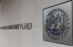 FMI garante capacidade de empréstimo em acordo com seus membros (Foto: Olivier DOULIERY / AFP)