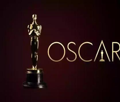 Oscar divulga primeiras seleções (Divulgação)