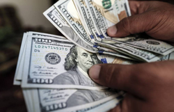 EUA cogita desvincular dólar-americano da moeda de Hong Kong (Foto: AFP/MOHAMMED HUWAIS)