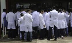 Médicos formados fora do Brasil têm 1ª fase do Revalida neste domingo (Foto: Fabio Rodrigues Pozzebom / Agência Brasil)