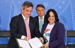 Governo anuncia ações pelo Dia de Luta da Pessoa com Deficiência (Foto: Fabio Rodrigues-Pozzebom/Agência Brasil)