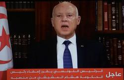 Presidente da Tunísia suspende atividade parlamentar e destitui o primeiro-ministro (Foto: Fethi Belaid/AFP)