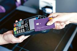 Pix do Nubank fica fora do ar nesta segunda-feira (Banco digital recomenda que clientes utilizem o TED. Foto: Divulgação/Nubank)