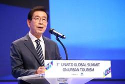 Após sumiço, prefeito de Seul é encontrado morto (Foto: Organização Mundial do Turismo/Divulgação)