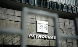 Quatro membros do conselho da Petrobras decidem deixar os cargos (Foto: Divulgação)