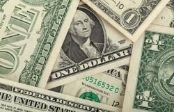 Dólar fecha em alta pela terceira semana seguida (Foto: Domínio Público )