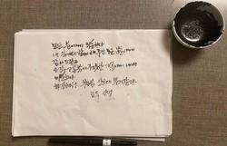 Prefeito de Seul encontrado morto deixou carta de despedida com pedido de desculpas (Foto: Seoul City Government/Divulgação )