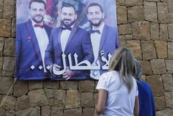 """Família de bombeiros desaparecidos de Beirute aguarda apenas os """"restos mortais"""" (Foto: ANWAR AMRO / AFP)"""