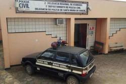 Homem é preso após tentar matar mulher com golpe de foice em Minas Gerais  (Foto: PCMG/Divulgação)