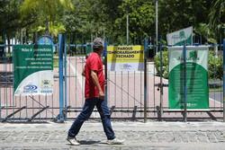 MPPE recomenda fechamento de parques, praças e praias do Recife por 30 dias (Foto: Leandro de Santana/Arquivo DP Foto. )