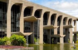 Ministério da Justiça cria órgão para gerir fundo de segurança pública (Ministério da Justiça/Divulgação )