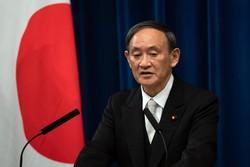Novo primeiro-ministro japonês quer melhorar relações com a Coreia do Sul (Foto: AFP)