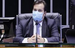 Maia garante DEM com Baleia, mas admite racha na legenda (Foto: Maryanna Oliveira/Câmara dos Deputados  )