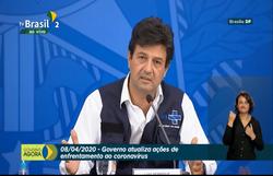 Ministro da Saúde volta a aparecer em live sertaneja (Foto: Reprodução/TV Brasil)