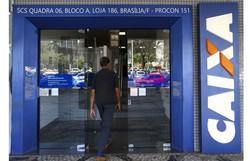 Nascidos em fevereiro podem sacar auxílio emergencial do 3º lote (Foto: Marcelo Camargo/ Agência Brasil )