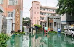 Ao menos 39 pessoas são esfaqueadas em ataque à escola na China (Foto: STR/AFP)