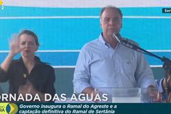 Fernando Bezerra Coelho diz que relatório da CPI merece 'lata do lixo da história política' (crédito: Reprodução / TV Brasil)