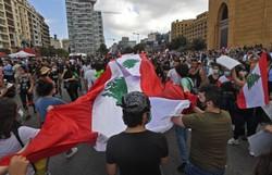 Manifestantes em Beirute tomam à força Ministério das Relações Exteriores (Foto: AFP)