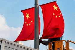 Cidadão de HK é condenado a nove anos de prisão sob lei de segurança nacional (Foto: Arquivo/AFP)