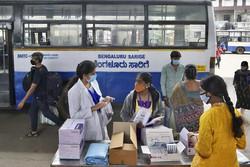 Índia supera 8 milhões de casos de coronavírus (Foto: Manjunath Kiran / AFP)