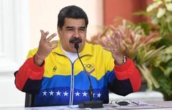 Delegação do governo Maduro chega ao México para negociar com oposição (Foto: Federico Parra/AFP )