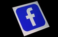 """Facebook proíbe conteúdos que promovem """"terapia de conversão"""" (Foto: Olivier Douliery/AFP)"""