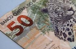 Contas públicas devem fechar este ano com déficit de R$ 828,6 bi (Foto:Marcello Casal Jr/Agência Brasil)