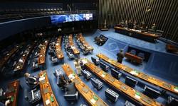 Senado aprova MP que aumenta a tributação sobre o lucro dos bancos (Foto: Fabio Rodrigues Pozzebom / Agência Brasil)