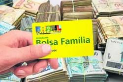 Governo deve anunciar valor do novo Bolsa Família nesta terça-feira (19) (Foto: Caixa Econômica Federal/Divulgação)