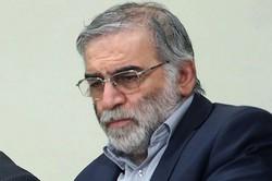 """Turquia chama de """"terrorismo"""" o assassinato de cientista iraniano (Foto: KHAMENEI.IR / AFP)"""
