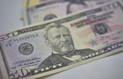 Índice Bovespa encerra pregão com alta de 2,05%; dólar fecha em R$ 5,34 (Foto: Marcello Casal Jr./Agência Brasil)
