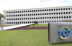 TCU volta atrás e autoriza PF a contratar imagens de satélites (Foto: Arquivo/Agência Brasil)