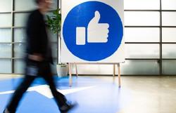 Facebook pagará US$ 14 milhões em ação nos EUA por discriminação no trabalho (Foto: Josh Edelson / AFP Foto: Josh Edelson / AFP )