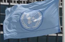 Ministro das Relações Exteriores da Rússia apela na ONU pela paz no Golfo Pérsico (Foto: Nicholas Robert/AFP)