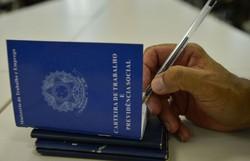 STF confirma legalidade de regime CLT em empregos públicos (Foto: Marcello Casal Jr./Agência Brasil)