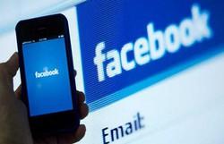 Facebook usará dados de usuários no combate ao coronavírus (Foto: Arquivo/AFP)