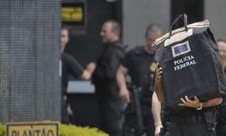 PF combate fraudes na compra de material contra Covid-19 em Minas (Foto: Arquivo / Agência Brasil)