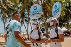 Secretaria de Turismo lança campanha de verão com foco no combate à Covid-19 (Foto: Chico Andrade/Setur-PE/Divulgação)