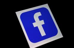 Facebook abre caminho no setor de videogames por streaming (Foto: OLIVIER DOULIERY / AFP )