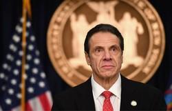 Governador de Nova York assediou sexualmente várias mulheres, diz investigação (Foto: ANGELA WEISS/AFP)