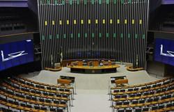 Senado aprova negociação de dívidas de micro e pequenas empresas (Foto: Antonio Curz/Agência Brasil)