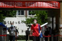 Pequim não registra novos casos de Covid-19 pela primeira vez desde novo foco (Foto: WANG ZHAO / AFP)