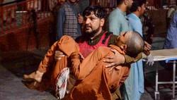 Ataque do Estado Islâmico deixa 20 mortos em prisão do leste do Afeganistão (Foto: NOORULLAH SHIRZADA / AFP)