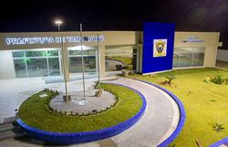 TCE apura caso de servidores fantasmas na prefeitura de Tamandaré (Divulgação/ Prefeitura de Tamandaré)